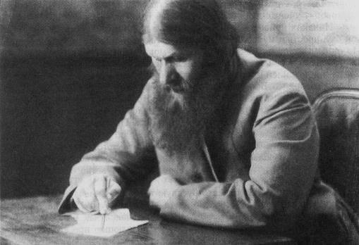 Распутин Григорий. Поучение о скорбях и гонениях.